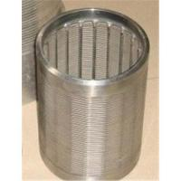 China Wedge wire oil well screen on sale
