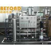 China RO Reverse Osmosis Drinking Water Treatment Systems for All Kinds of Beverage on sale