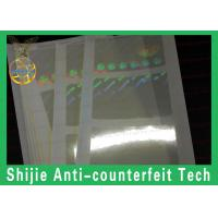 Quality DHL express without UV  IL  adhesive  hologram overlay sticker supplier with factory price for sale