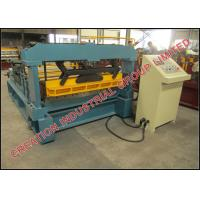 Quality 0.3-1.0mm PLC Controlled Metal Sheet Cutting Machine Slitting & Cut to Length Machine for sale
