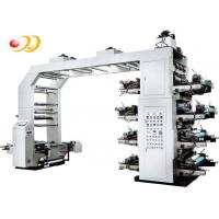 High Speed  8 Colors 1000mm  Flexo Printing Machine For Pe Activities Manufactures