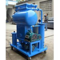 ZJB Single Satge Electric Oil purifier, Transformer Oil Reclaimation Equipment Manufactures