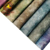 2019 new designs printed holland velvet for sofa fabric Manufactures