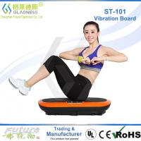 China Future 230 Watt Vibration Platform Fitness Exercise Machine & Workout Trainer wholesale