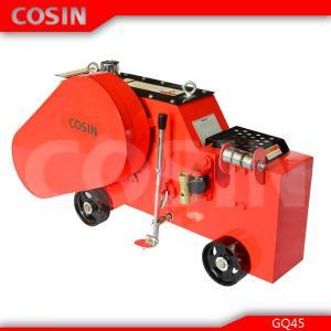 China electric rebar cutter machines COSIN GQ45 construction metal cutting machinery on sale