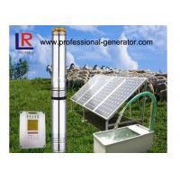China 120-170w DC stainless steel material 48V agricultural solar water pump on sale