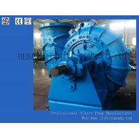 TL(R) Desulfurization Pump Desulfurization Pump for steel plants FGD PUMP Manufactures