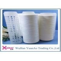 Anti-Bacteria Raw White 100% Spun Polyester Yarn Wholesale for Sewing Ne 50s/2 Manufactures