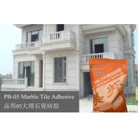 China Outdoor White Ceramic Wall Tile Adhesive , High Bond Marble Tile Adhesive on sale