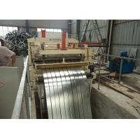 Recoiling Sheet Metal Metal Slitting Line 1250mm Feeding High Efficinecy Manufactures
