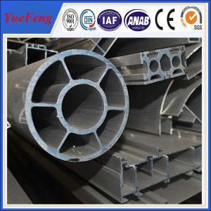 6063 aluminum profiles according to the drawing,industrial aluminum profile,OEM Manufactures