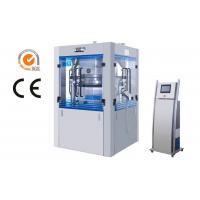 Fully Computer Controlled High Speed Tablet Press Pharma Machinery Without Hand Wheel Adjustment Manufactures