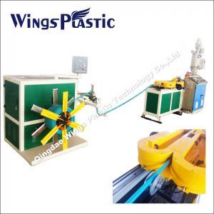 China Single Wall PP PE Pipe Making Machine / Flexible Corrugated Hose Extruder on sale