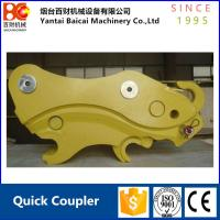 China Yantai Excavator Quick Coupler/ Quick Hitch/ Hydraulic quick coupler Manufactures