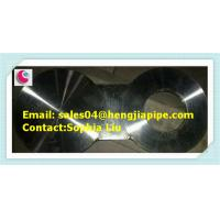 China supply A105 Spectacle Blind Flange on sale