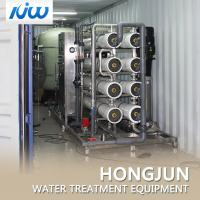 Portable Mobile EDI Water Plant Containerized Seawater Desalination Plant Manufactures