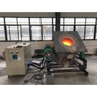 Save Energy 30% Industrial Induction Heater Melting Fast 24 Hours No Stop Duty Cycle Manufactures