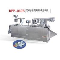 Sell Blister Packing Machine DPP-250 Manufactures