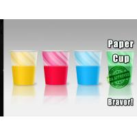 China Coffee To Go Hot Drink Cups Various Size Pink Color Food Grade Printing on sale