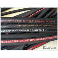 China Oil Resistant High Pressure Wire Braided Hydraulic Hose R2AT on sale