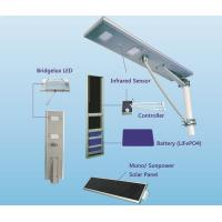 5w 8w 15w 20w 25w 30w 40w 50w 60w all in one solar street light integrated solar led stree Manufactures