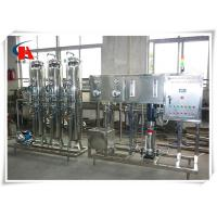 1L / H Commercial Water Purification Systems Low Energy Cost With Electric Analyzing System Manufactures