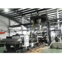 Buy cheap High quality easy operation ACP/Aluminum Composite Panel/Sheet Extrusion Lines from wholesalers