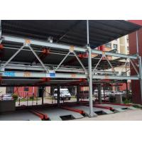 Earthquake Resistance Steel Structure Car Parking Muti Channels Safety Protection Manufactures