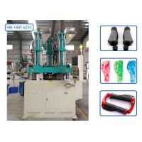 China Multi Color Injection Molding Machine / Energy Saving Injection Molding Machine on sale