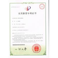 Hangzhou Union Industrial Gas-Equipment Co., Ltd. Certifications