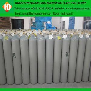 40L 150bar argon cylinder for sale Manufactures
