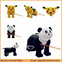 China 2016 New Design Kids Animal Motorcycles on Toys Supplier from China on sale