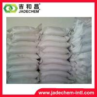 Water treatment chemical Potassium monopersulfate compound CAS No.70693-62-8 Manufactures