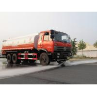 factory sale best price dongfeng 6*4 20m3 water sprinkling truck, 2017s new cheapest dongfeng 20m3 water tank truck Manufactures