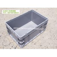 1200*1000*150 mm Jiangsu China Stack-able plastic pallet with 6 runners bottom and open deck