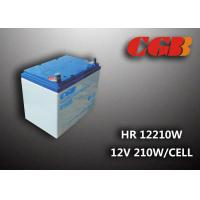 12V 55AH HR Series High Rate Discharge Battery Rechargeable For Power Supply Manufactures