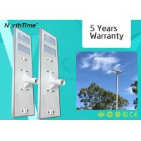 China 5 Year Warranty Integrated Solar Street Light With PV Panels Bridgelux LED Chips on sale