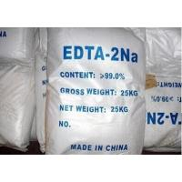 White cystalline powder EDTA disodium chelating agent for industrial cleaning and cosmetic Manufactures