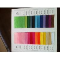 MF/MG Colour Tissue paper Manufactures