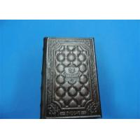 International Version Custom Bible Printing Service Offset A4 B5 Manufactures