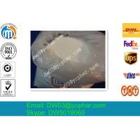 Androgen Raw Steroid Powders,DHT Derivative Soluble in Acetone Water CAS 1424-00-6 Proviron / Mesterolone