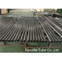 China Duplex Welded Steel Pipe ASTM A789 UNS S31803 Bright Annealed Stainless Steel Tube on sale