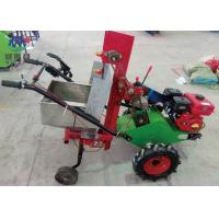 Buy cheap Walking Tractor Mounted Agriculture Planting Machine Small Potato Planter 7.5 H from wholesalers