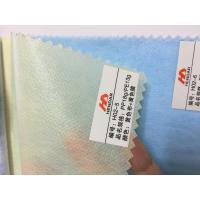 China 30gsm PP Breathable Non Woven Fabric Disposable Clothing Material With PE Film Laminate on sale