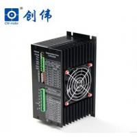 Stepper Motor Driver CW2208,for 130BYG、110BYG and other 8A following two-phase, four-phase hybrid stepping motor Manufactures