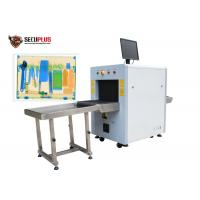 Manufacture X-ray Baggage Scanner SPX5030C X ray Machine for Factory/office use Manufactures