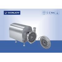 Pharmaceutical High Pressure Pump Single Stage Homogeneous Softening Manufactures