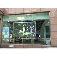 Quality P7.5 Transparent LED Screen Glass Led Panel For Supermarket 3 Years Warranty for sale