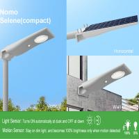 Smart motion sensor compact all in one PC+ABS+ANTI-UV material solar lightweight street light Manufactures
