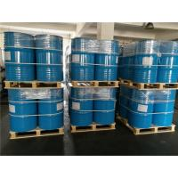 Quality Electrical Epoxy Resin Clear , Fast Curing Epoxy Resin No Mechanical Impurities for sale